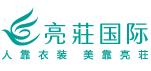 广州市高姿化妆品有限公司