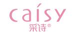 广州市采诗化妆品有限公司