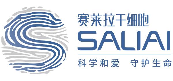 广州赛莱拉生物基因工程有限公司