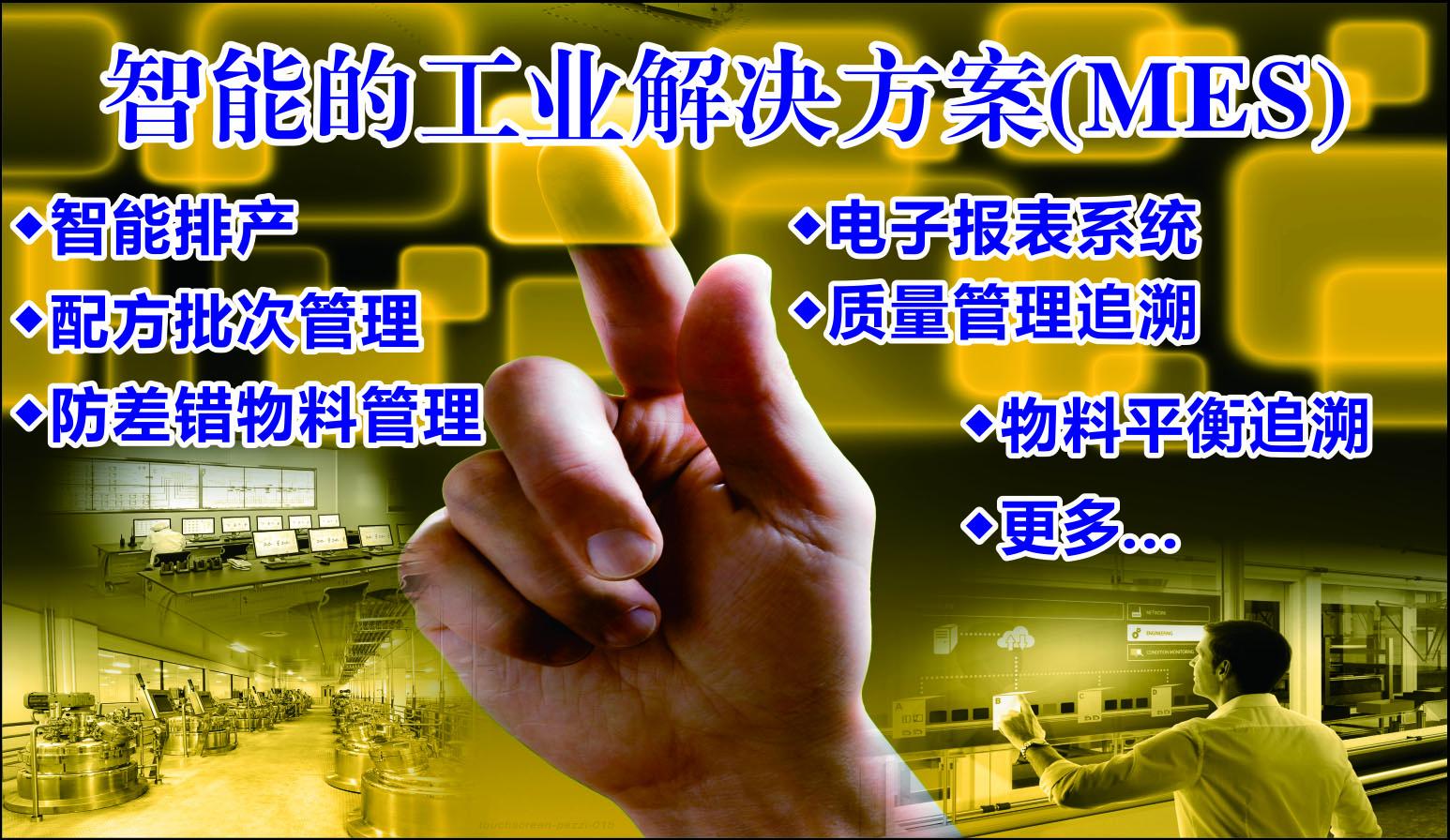 上海诚兴致力于以优秀的设备技术和优质工程为您提供工艺设计到设备安装调试所需的一切