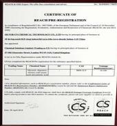 我司产品通过CS认证