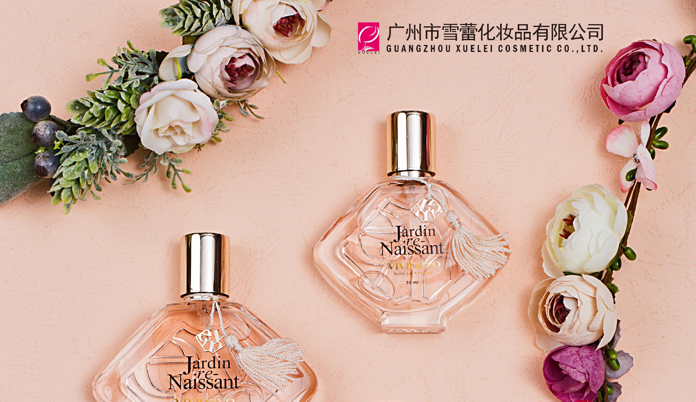 广州市雪蕾化妆品有限公司是国内香水行业龙头企业,香水香氛全方案解决专家