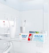 经科学临床验证的产品