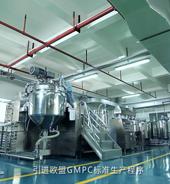 通过ISO22716 & GMPC国际管理体系认证
