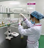 获评广东省口腔清洁护理用品工程技术研究中心