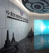 三椒口腔四大核心机构—首家企业自建口腔文化馆