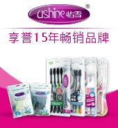 3.0牙齿美容护理新概念,企业销量龙头