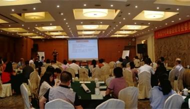 GDCDC法规委第十三次工作会议在广州圆满落幕