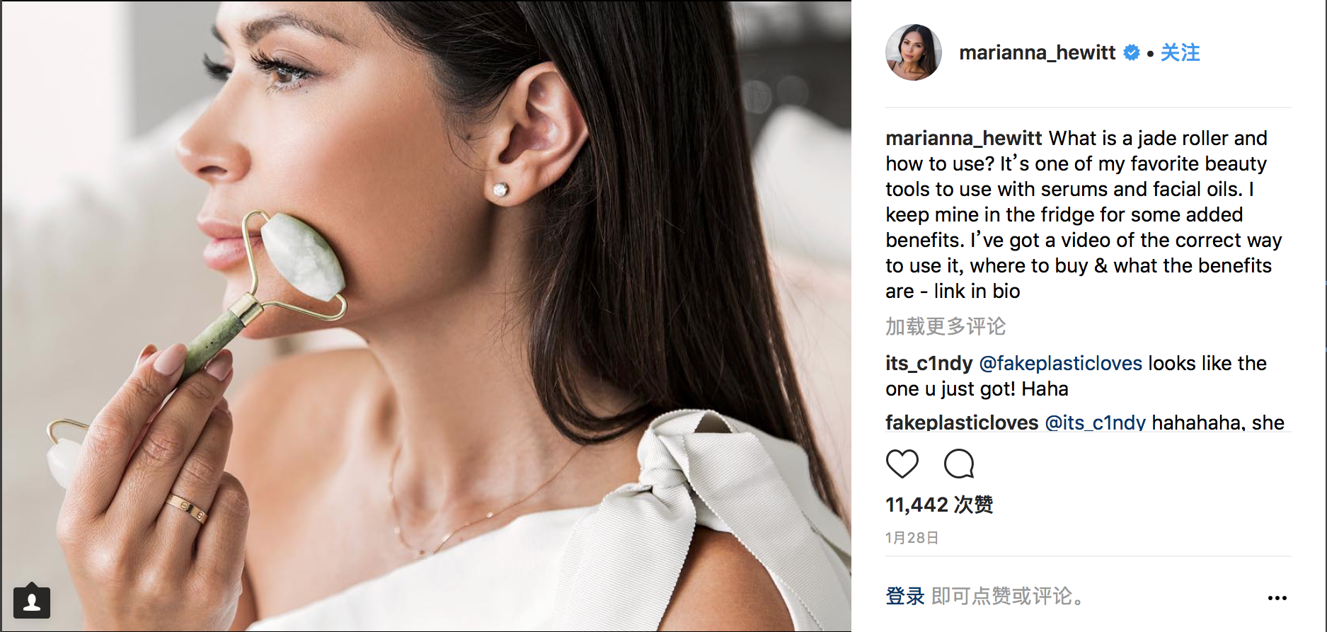 亚马逊年销量达千万只!中国传统美容仪玉滚轮备受美国消费者追捧