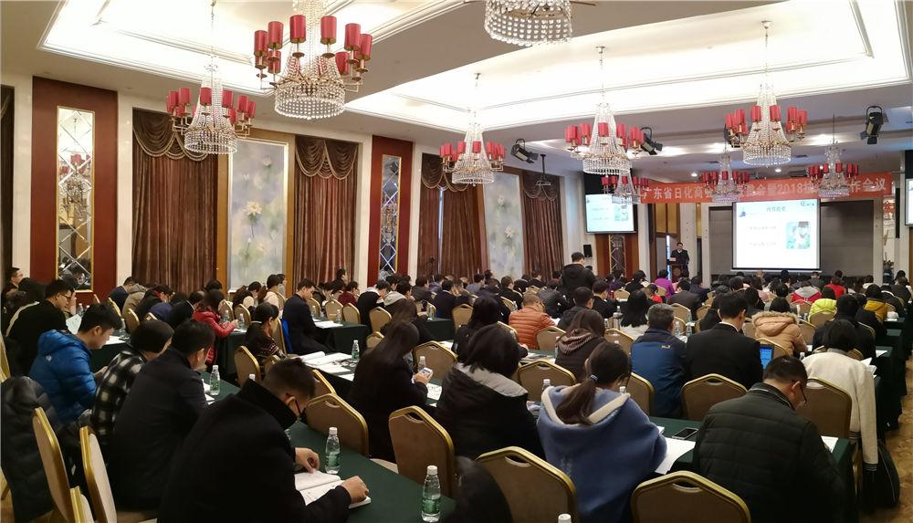 广东省日化商会团标宣贯会暨2018技术委年度工作会议在粤圆满召开