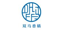 天津市双马香精香料股份有限公司
