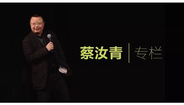 14周年蔡汝青致信全体员工,宣布娇兰佳人App商城正式营业