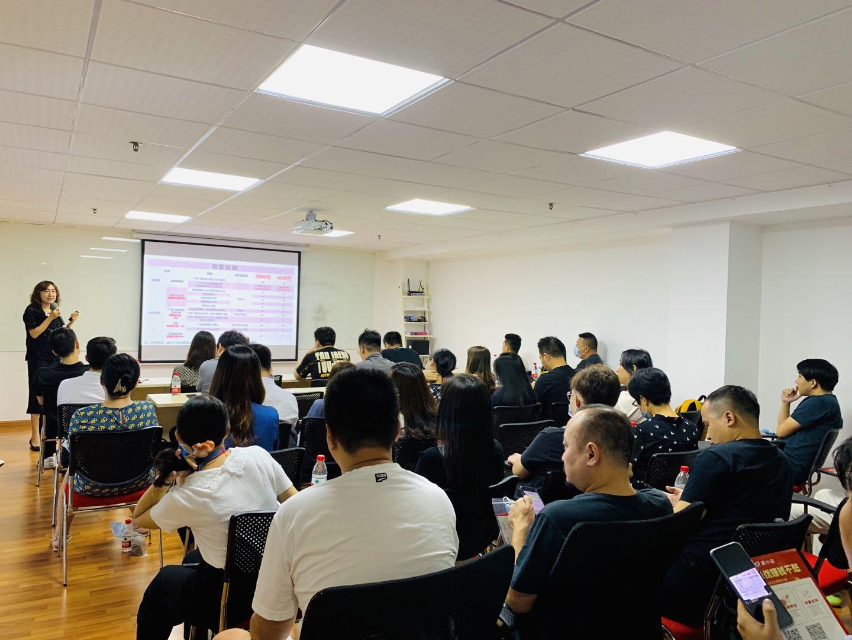 百度联合广东省日化商会举办电商项目政策解读会