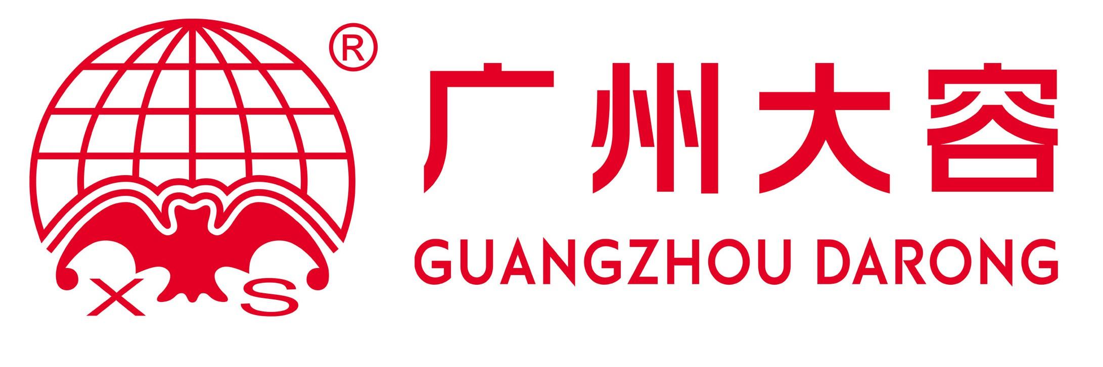广州大容新材料有限公司