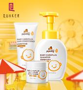 OEM-三生有杏产品