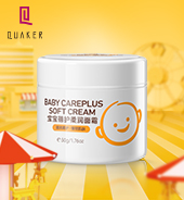 OEM-三生有杏膏霜产品