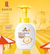 OEM-三生有杏洗发水产品
